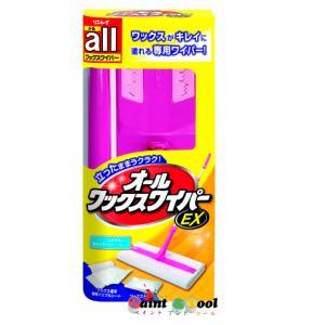 オールワックスワイパーEX 1箱(12本)【リンレイ】|paintandtool