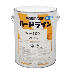 ハードライン W-100 黄 4L  【アトミクス株式会社】|paintandtool