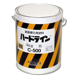 ハードライン C-500 白 4kg  【アトミクス株式会社】|paintandtool