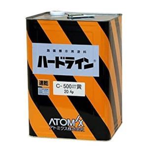 ハードライン C-500 黄 20kg  【アトミクス株式会社】|paintandtool