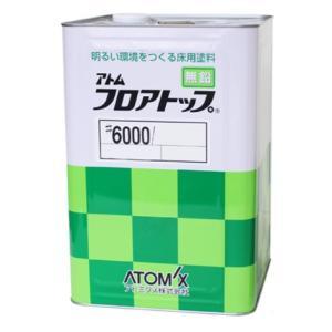 アスファルト面用  フロアトップ♯6000 14L 各色【アトミクス株式会社】|paintandtool