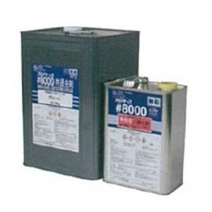 エポキシ樹脂塗料 夏型フロアトップ♯8000 18kgセット(主剤15kg、硬化剤3kg)各色【アトミクス株式会社】 paintandtool