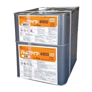二液型エポキシ系プライマー プライマー800 6kgセット(主剤3kg  硬化剤3kg) 【アトミクス株式会社】|paintandtool