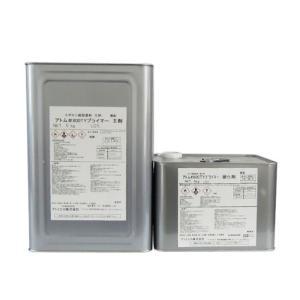#800TYプライマー 12kgセット(主剤6kg 硬化剤6kg) 【アトミクス株式会社】|paintandtool