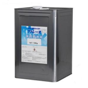 水性一液型防水塗料 アトレーヌ水性防水材 グレー16Kg【アトミクス株式会社】|paintandtool