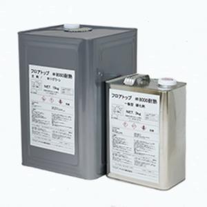 エポキシ樹脂塗料  耐熱フロアトップ♯8000 18kgセット(主剤15kg、硬化剤3kg)各色【アトミクス株式会社】|paintandtool