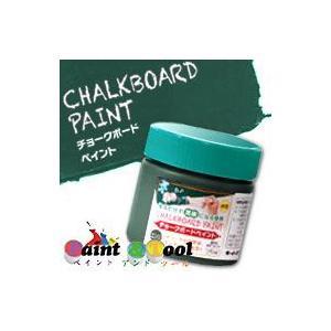 チョークボードペイント 170ml 緑 (ポリ缶) 【ターナー色彩】|paintandtool