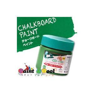 チョークボードペイント 170ml 若草 (ポリ缶) 【ターナー色彩】|paintandtool