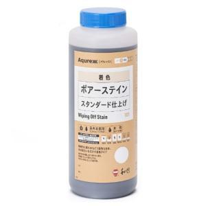 水系顔料着色剤 アクレックスポアーステイン No3000 チェリーレッド 0.9L缶 【和信化学工業...