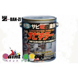 水性 最強サビ転換塗料 サビキラーPRO 4KG【BAN-ZI】|paintandtool