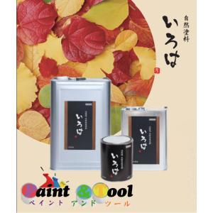 いろはカラー(屋内・屋外兼用)3.5L 黄櫨染(こうろぜん)YK-03【アールジェイ】|paintandtool
