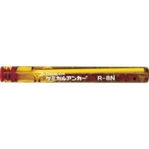 DECOLUXE ケミカルアンカー Rタイプ(−N)(回転及び回転打撃型)(R8N) paintandtool