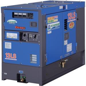 デンヨー 防音型ディーゼルエンジン発電機(エコベース)(DCA13LSYE) paintandtool