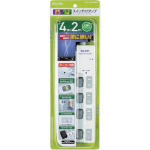 ELPA LEDスイッチ付タップウエブレーカー付(WLSLU420SBW)