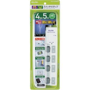 ELPA LEDスイッチ付タップウエブレーカー付(WLSLU450SBW)