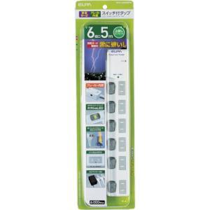 ELPA LEDスイッチ付タップウエブレーカー付(WLSLU650SBW)