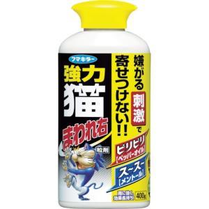 フマキラー 強力猫まわれ右粒剤400g(432565)