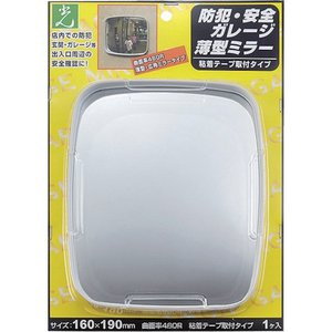 光 ガレージミラー 薄型粘着テープ取付タイプ(GMT1916)|paintandtool