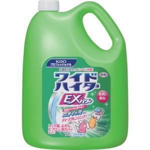 Kao ワイドハイターEXパワー 4.5L(509819)