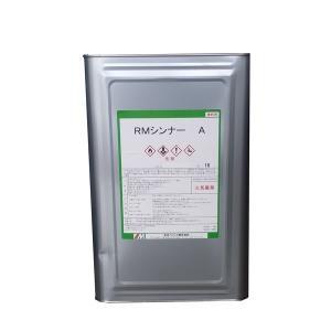 RMシンナー 16L【水谷ペイント株式会社】 paintandtool