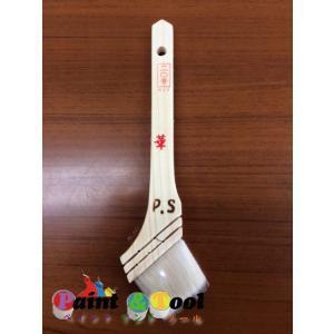 白毛刷毛 華 70mm 30号【Paint paintandtool