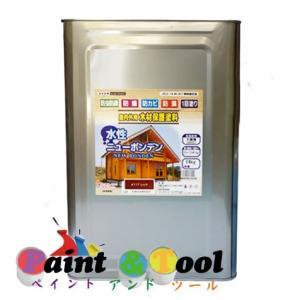 水性ニューボンデン 14L #108ブラウン【大阪塗料工業株式会社/カクマサ】|paintandtool