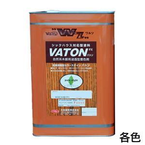 VATON FX バトン 各色 16L【大谷塗料株式会社】 paintandtool