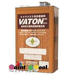 VATON FX バトン #527 グリーン 3.7L【大谷塗料株式会社】 paintandtool