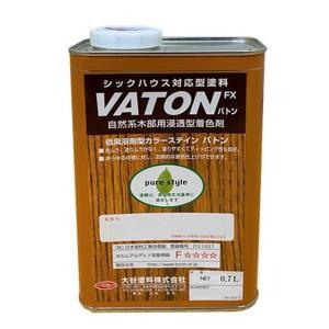 VATON FX バトン #515 レッドオーク 0.7L【大谷塗料株式会社】 paintandtool