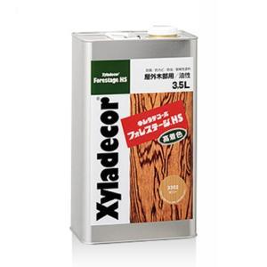 キシラデコールフォレステージHS #3312ジェットブラック 3.5L【大阪ガスケミカル株式会社】 paintandtool