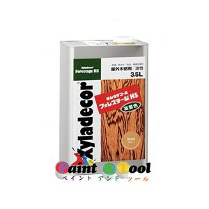 キシラデコールフォレステージHS 各色 3.5L【大阪ガスケミカル株式会社】 paintandtool
