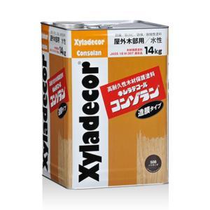 キシラデコールコンゾラン #511ウォルナット 14L【大阪ガスケミカル株式会社】 paintandtool