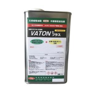 VATON プラス バトンプラス 509 ダークブラウン 0.7L【大谷塗料株式会社】|paintandtool