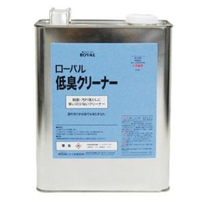 低臭クリーナー 3L【ローバル】|paintandtool