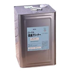 低臭クリーナー 16L【ローバル】|paintandtool