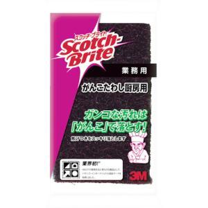 3M スコッチ・ブライト がんこたわし 厨房用 83X140mm(GANKOCHUBO)|paintandtool