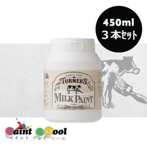 ミルクペイント 450ml グリーンアーミー【ターナー色彩】※ご注文後の在庫確認 paintandtool