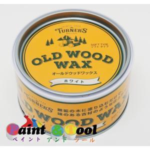 オールドウッドワックス チュダーオーク 350ml【ターナー色彩株式会社】※ご注文後の在庫確認|paintandtool