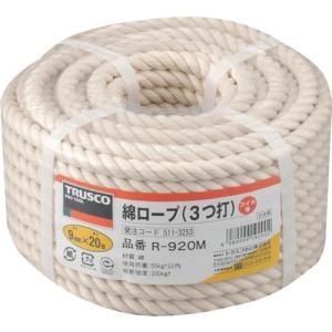 TRUSCO 綿ロープ 3つ打 線径9mmX長さ20m(R920M) paintandtool