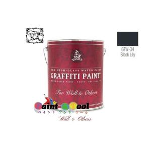 グラフィティーペイント ウォールアンドアザーズ GRAFFITI PAINT 1L GFW-34 B...