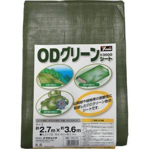 ユタカ #3000ODグリーンシート 2.7mx3.6m(OGS05)|paintandtool