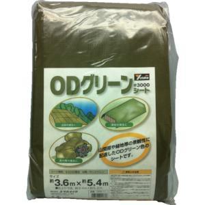 ユタカ #3000ODグリーンシート 3.6mx5.4m(OGS11)