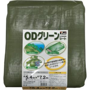 ユタカ #3000ODグリーンシート 5.4mx7.2m(OGS14)