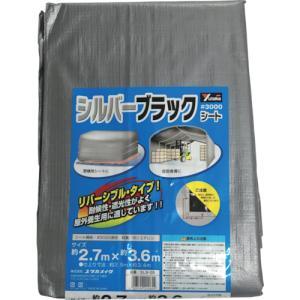 ユタカ シート #3000シルバー/ブラックシート 2.7×3.6(SLB05)|paintandtool