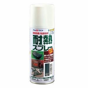 耐熱スプレー 300ML ブラック(アトムハウスペイント/塗料/ペンキ/DIY)