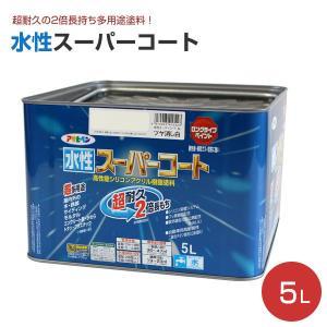 水性スーパーコート 5L (アサヒペン/ペンキ/塗料)  paintjoy