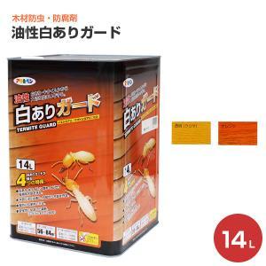 油性白ありガード 14L (アサヒペン/ペンキ/塗料) paintjoy