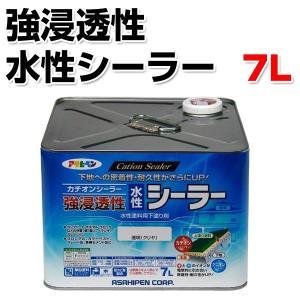 強浸透性水性シーラー 7L(アサヒペン/下塗り材/カチオンシーラー) paintjoy