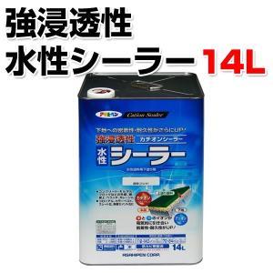 強浸透性水性シーラー 14L(アサヒペン/下塗り材/カチオンシーラー) paintjoy