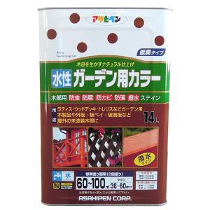 水性ガーデン用カラー 14L(アサヒペン/木部/防虫・防腐・防カビ・防藻) paintjoy